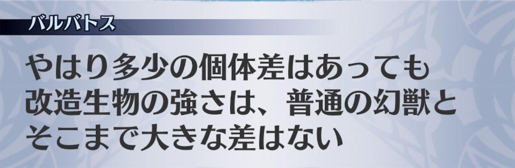 f:id:seisyuu:20190101181219j:plain