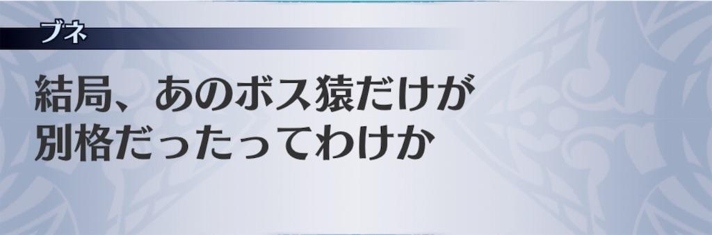 f:id:seisyuu:20190101181224j:plain