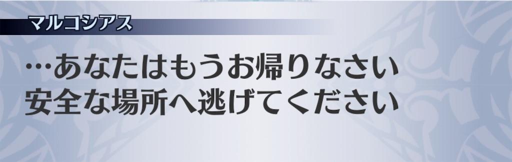 f:id:seisyuu:20190101181348j:plain
