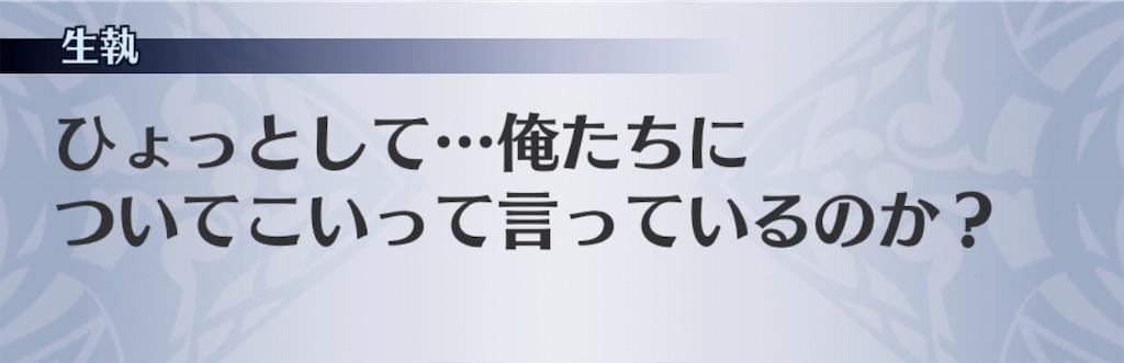 f:id:seisyuu:20190101181513j:plain