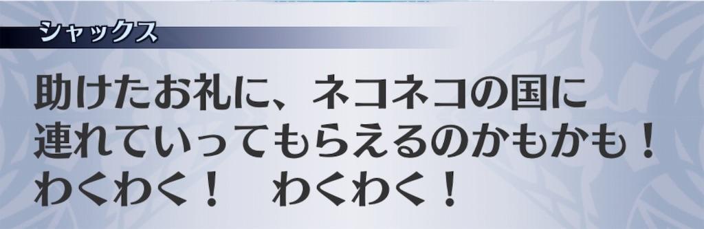 f:id:seisyuu:20190101181617j:plain