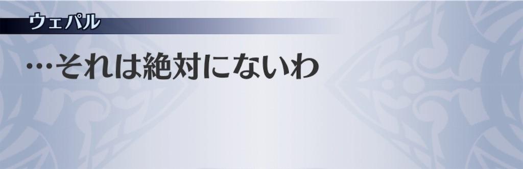 f:id:seisyuu:20190101181645j:plain