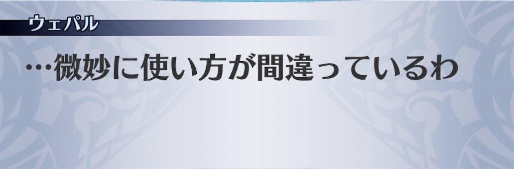 f:id:seisyuu:20190101181810j:plain