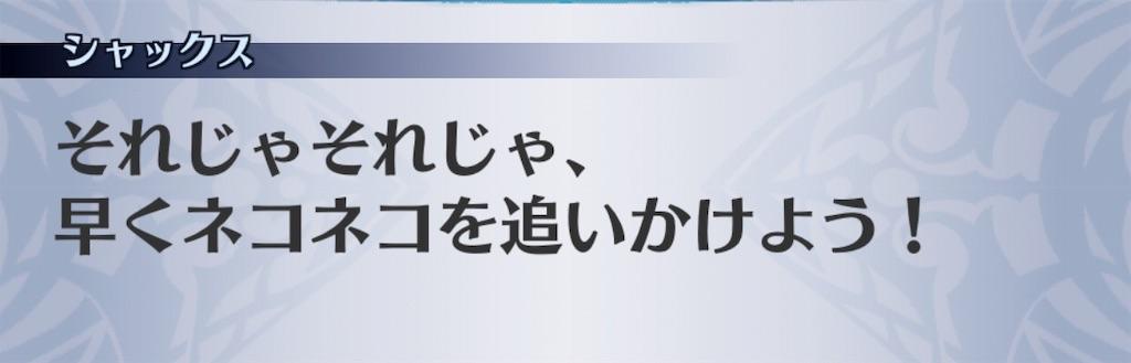 f:id:seisyuu:20190101181855j:plain