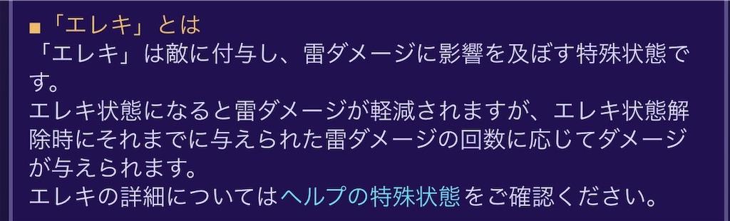 f:id:seisyuu:20190101194343j:plain