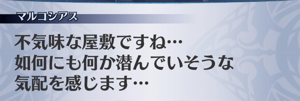 f:id:seisyuu:20190101214602j:plain