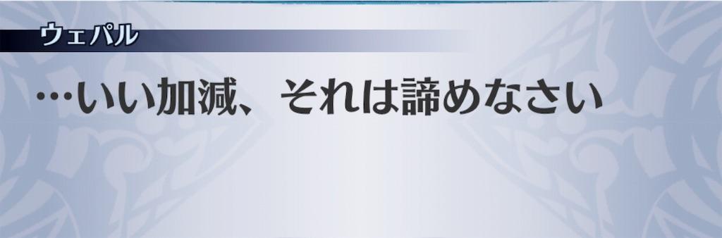 f:id:seisyuu:20190101215210j:plain
