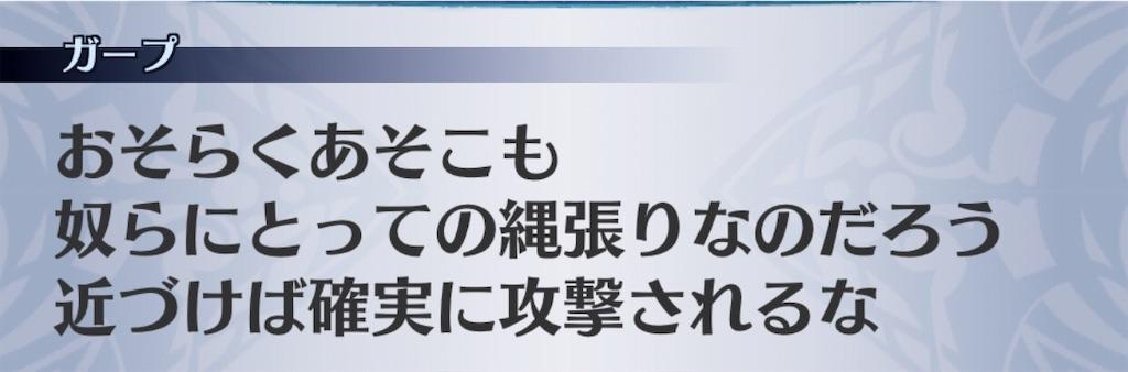f:id:seisyuu:20190101215447j:plain