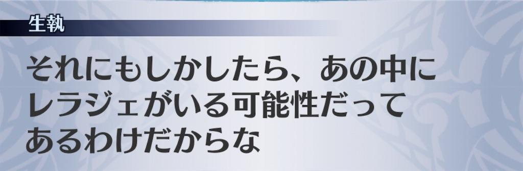 f:id:seisyuu:20190101215807j:plain