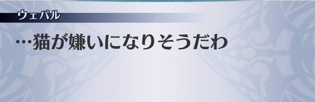f:id:seisyuu:20190101215818j:plain