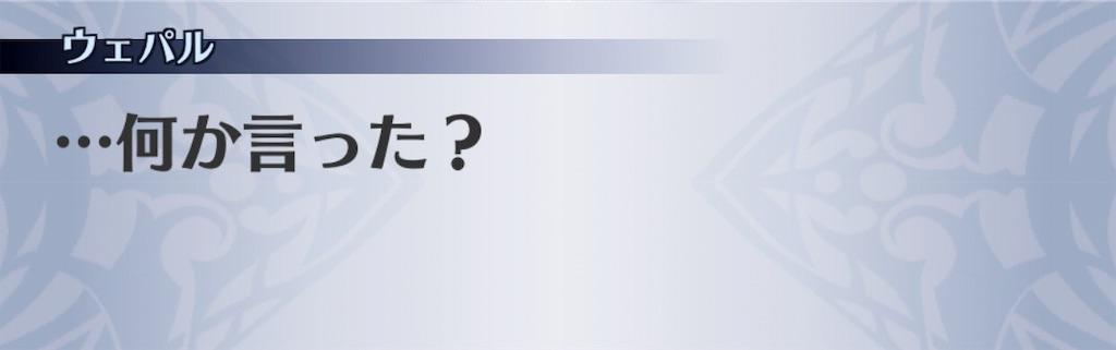 f:id:seisyuu:20190101215841j:plain