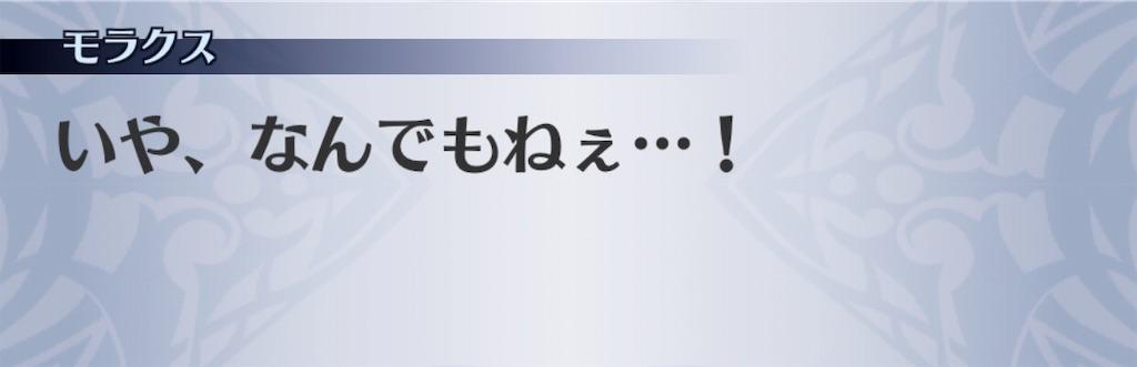 f:id:seisyuu:20190101215847j:plain