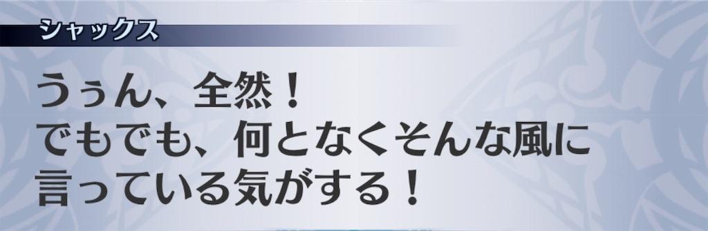f:id:seisyuu:20190101221321j:plain