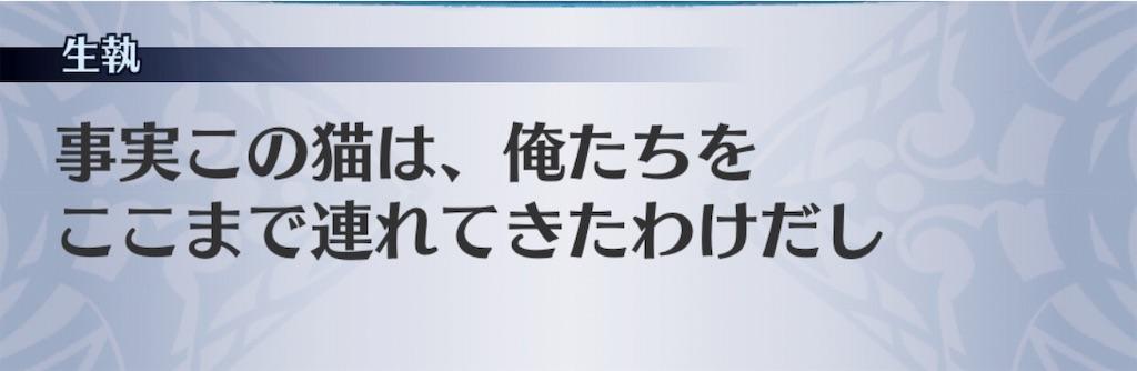 f:id:seisyuu:20190101221400j:plain