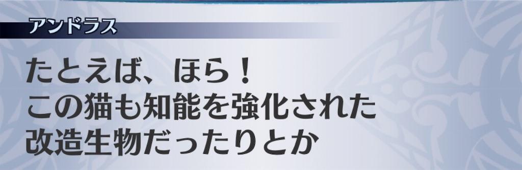 f:id:seisyuu:20190101221508j:plain