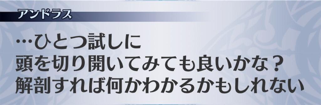 f:id:seisyuu:20190101221511j:plain