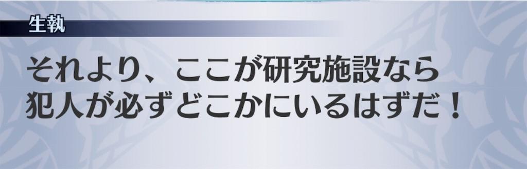 f:id:seisyuu:20190101221612j:plain