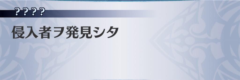 f:id:seisyuu:20190101221709j:plain