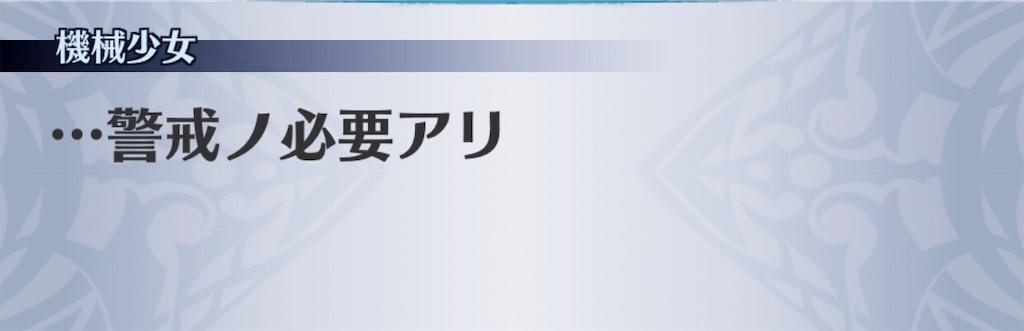 f:id:seisyuu:20190101221824j:plain