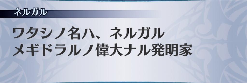 f:id:seisyuu:20190102165718j:plain