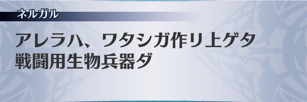 f:id:seisyuu:20190102165728j:plain