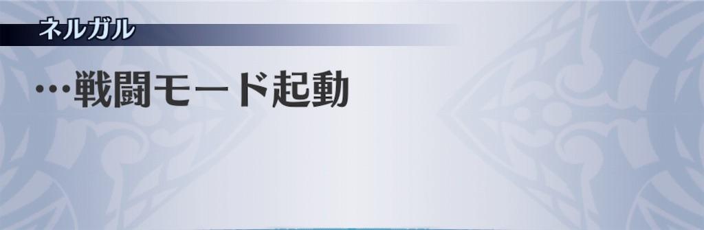 f:id:seisyuu:20190102170130j:plain
