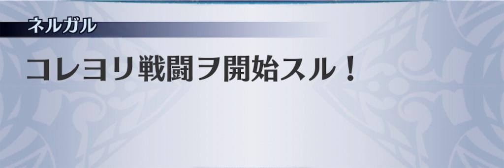 f:id:seisyuu:20190102170426j:plain