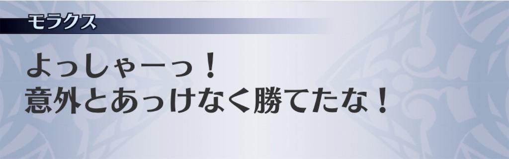 f:id:seisyuu:20190102212421j:plain