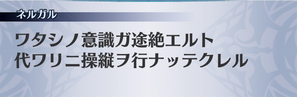 f:id:seisyuu:20190102212602j:plain