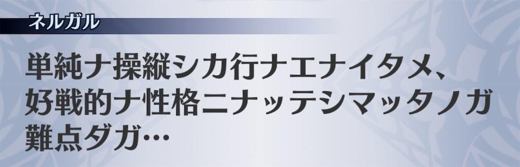 f:id:seisyuu:20190102212629j:plain