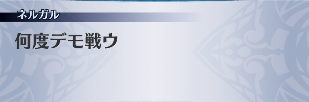 f:id:seisyuu:20190102212733j:plain