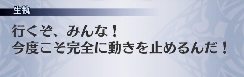 f:id:seisyuu:20190102212824j:plain