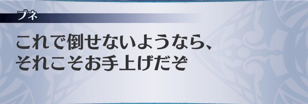 f:id:seisyuu:20190103194652j:plain