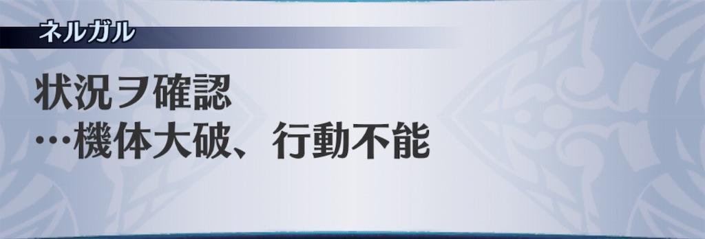 f:id:seisyuu:20190103195030j:plain
