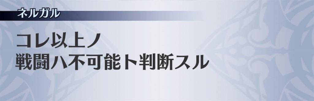 f:id:seisyuu:20190103195034j:plain