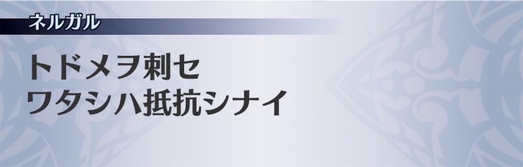 f:id:seisyuu:20190103195348j:plain