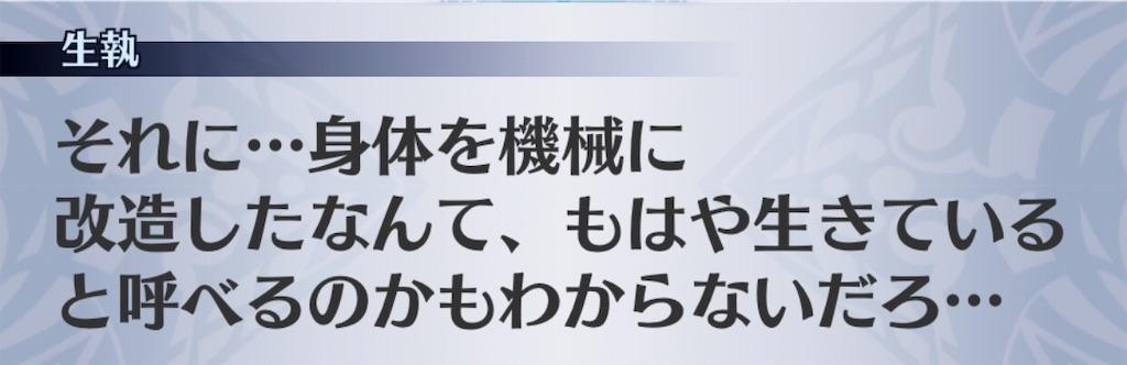 f:id:seisyuu:20190103195457j:plain