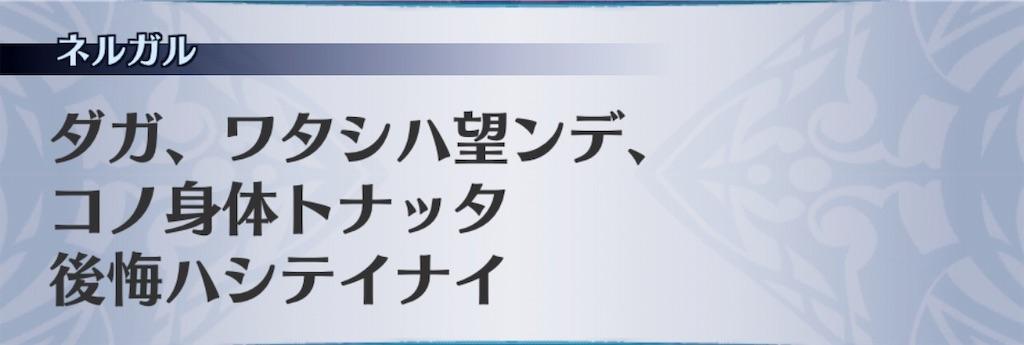 f:id:seisyuu:20190103195507j:plain