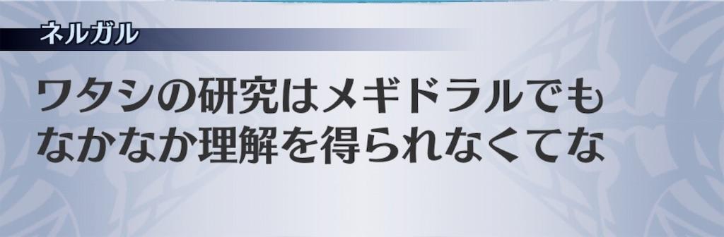 f:id:seisyuu:20190103195718j:plain