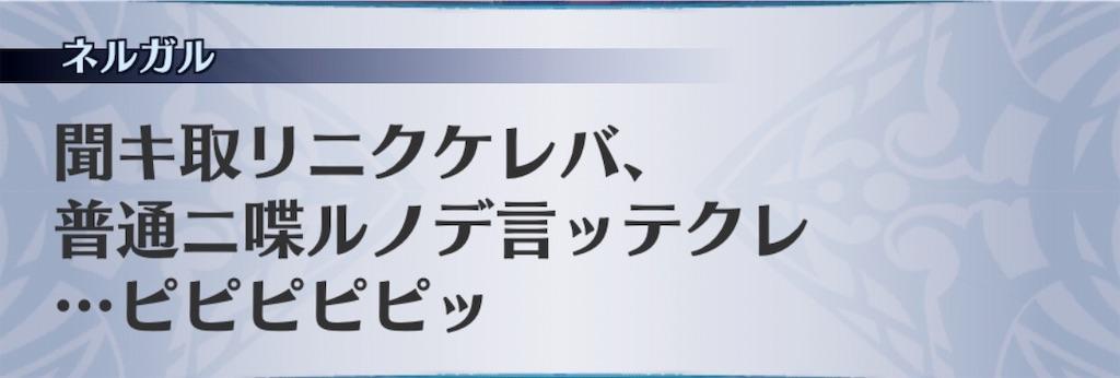 f:id:seisyuu:20190103195840j:plain