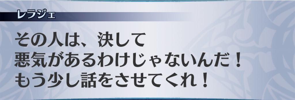 f:id:seisyuu:20190103200156j:plain