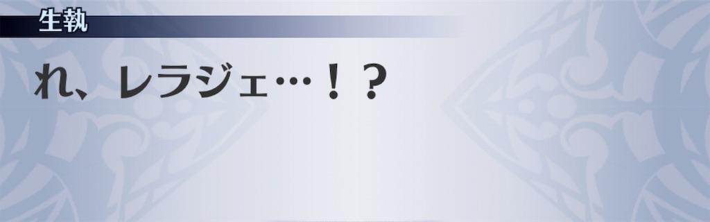 f:id:seisyuu:20190103200205j:plain