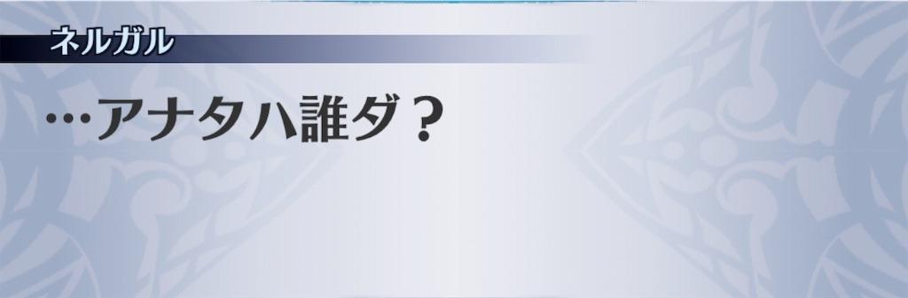 f:id:seisyuu:20190104175031j:plain