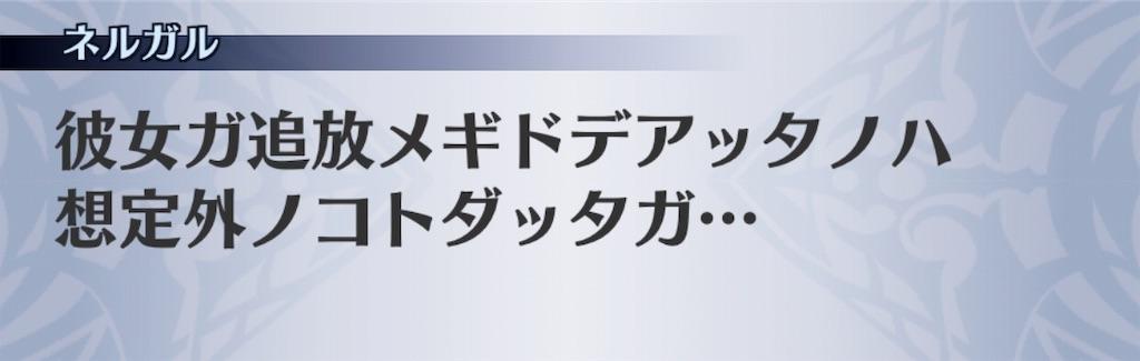 f:id:seisyuu:20190104175308j:plain