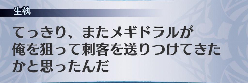 f:id:seisyuu:20190104175337j:plain