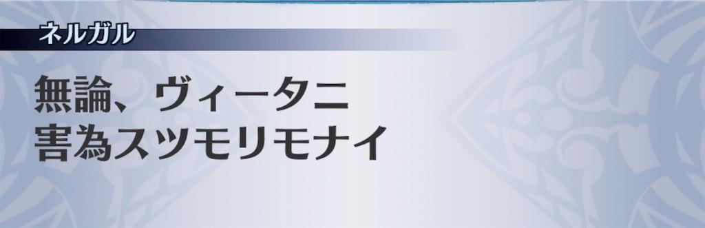 f:id:seisyuu:20190104175426j:plain