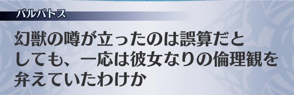 f:id:seisyuu:20190104175518j:plain