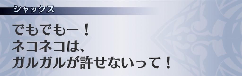 f:id:seisyuu:20190104175634j:plain