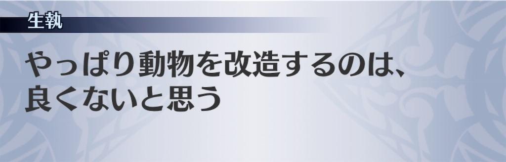 f:id:seisyuu:20190104175731j:plain