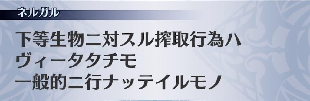 f:id:seisyuu:20190104175811j:plain